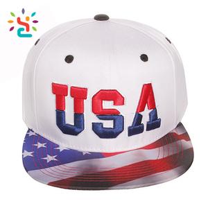 0c069823 China machine hat wholesale 🇨🇳 - Alibaba