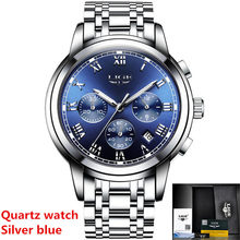 Модные мужские часы LIGE Топ люксовый бренд турбийон водонепроницаемые автоматические механические часы мужские спортивные часы из нержаве...(Китай)