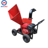 Agriculture Commercial Branch Leaf Diesel Engine Branches 13hp Wood Chipper