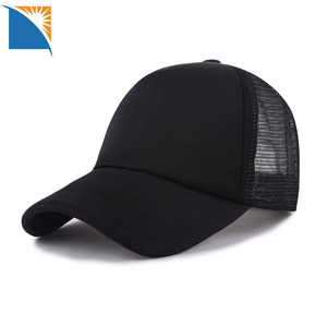 fc7c8caae3b Black Trucker Cap Mesh Solid Color Foam Trucker Hat Plain Snapback Strap  Mens Trucker Hat