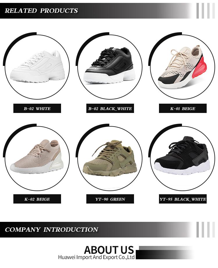 Ходьба пены памяти Удобная Настроить женская спортивная обувь