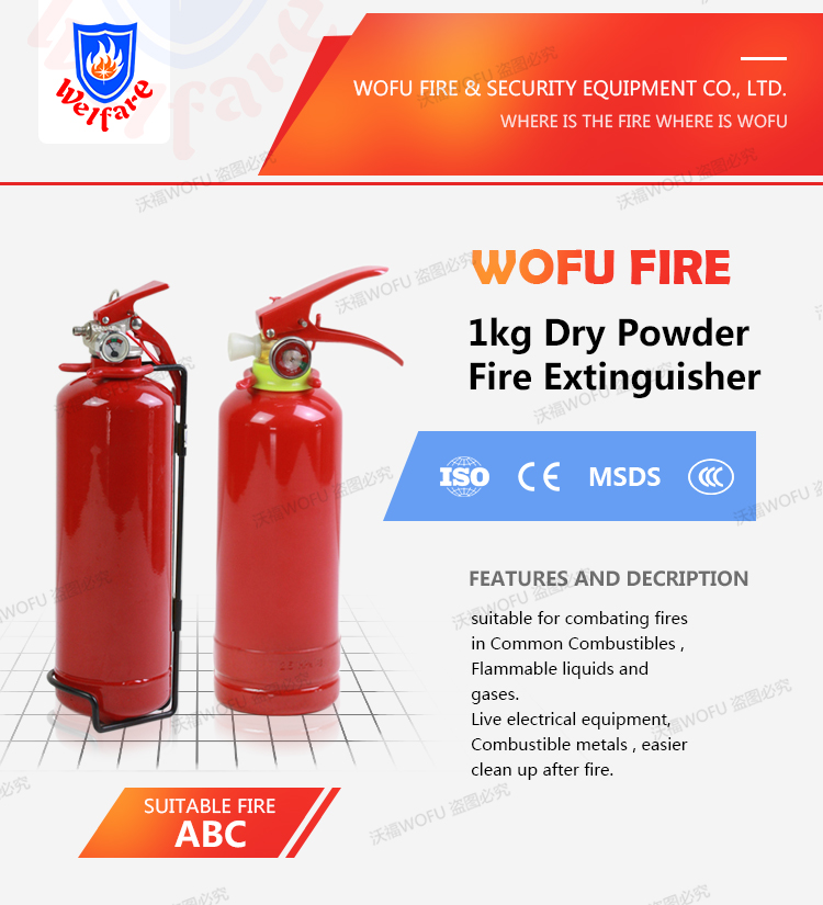 1KG CE FIRE EXTINGUISHER