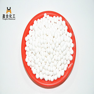 Hot Sale With Low Price Water Treatment Chemicals Activated Alumina From China Manufacturer