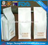 factory wholesale white aluminum foil bags white paper bag