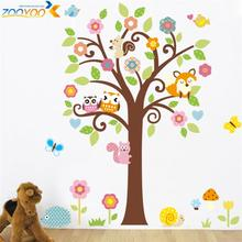 wise owls on colorful tree wall stickers for kids rooms ZooYoo1015 decorative adesivo de parede removable pvc  wall decal