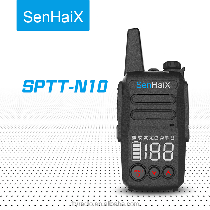 mini two-way radio walkie talkie with sim card network radio