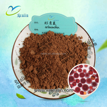 Nutrition Astaxanthin Supplement - Pure Natural Astaxanthin powder from Haematococcus Pluvialis Extract