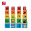 Preschool educational learning number kids toy 5 pcs wooden animal stacking cube