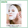 /product-detail/hot-sale-new-product-skin-care-gold-facial-mask-1875781847.html