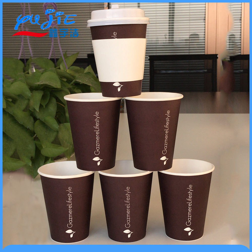 Disposable Coffee Cups 12 Oz Coffee Cups Disposable Coffee Cups With Lids Paper Coffee Cups With Lids 12 Oz Paper Coffee Cup Paper Coffee Cups With Lids Straws and Sleeves 100 Pack 12 Oz Coffee Cups