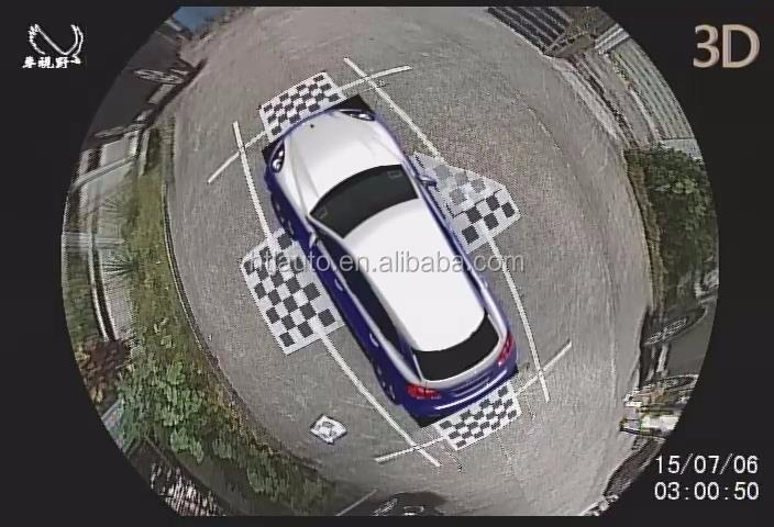 Seamless Surround View 4 Ch Dvr Cameras System Car All