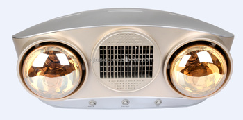 Wall Mounted Waterproof Bathroom Infrared Golden Lamp Heaters For Shower