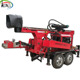 325m Depth Trailer Mounted Borehole Water Well Drilling Rig machine