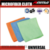 High Absorbent Lint-free Streak-free Wash Towels super cleaning microfiber cloth car