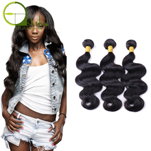 wholesale 2017 new arrival body wave cheap human hair bundles virgin brazilian chinese factory supplier