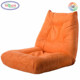 E731 Sturdy Adjustable 5-Position Floor Chair Folding Cushion Lazy Microfiber Sofa Chair Floor Cushion