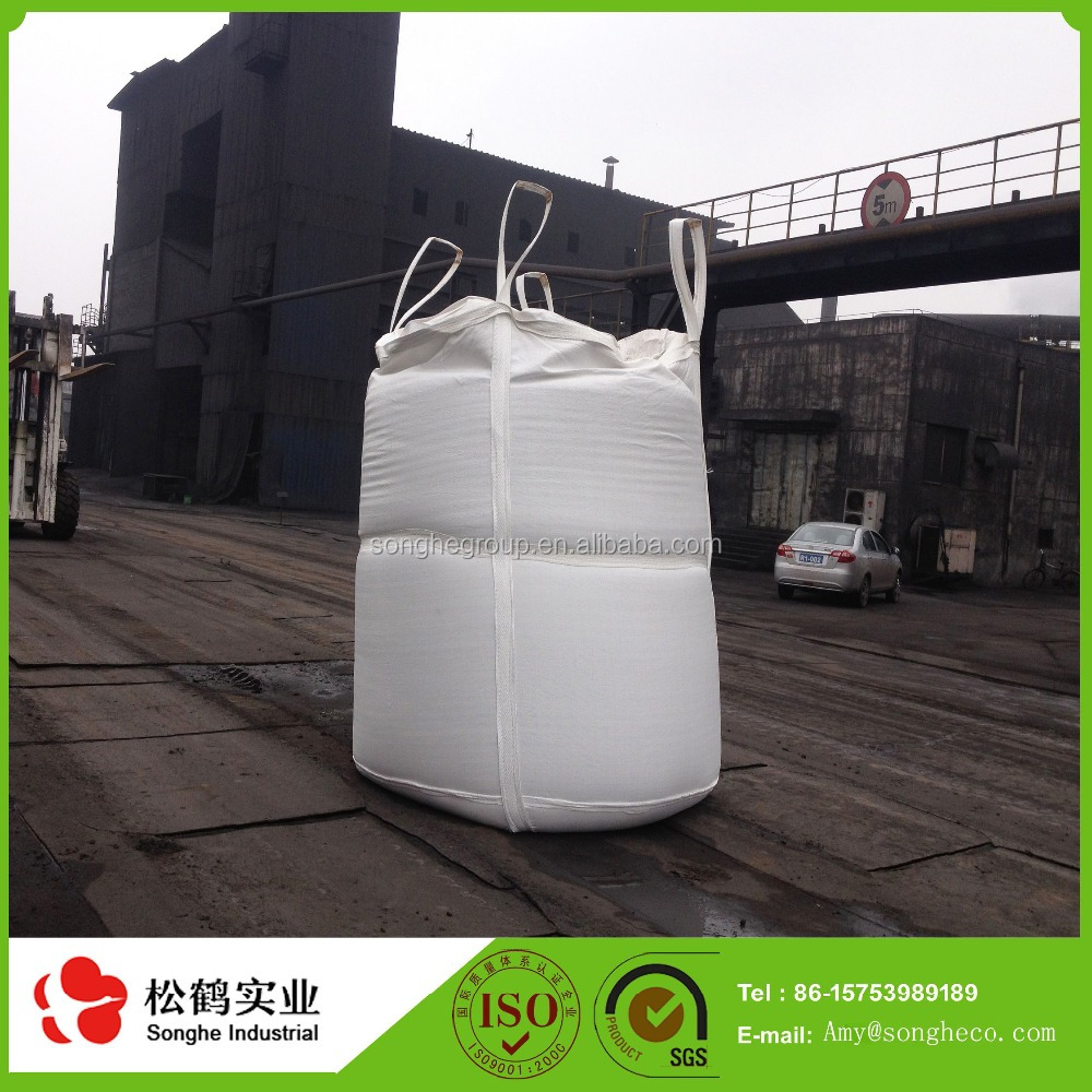 cheapest price P.O 42.5 portland cement from factory directly