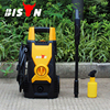 BISON(CHINA) BS-1508A 60Bar 870PSI Manual Start Portable Electric High Pressure Washer