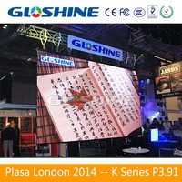 Gloshine 2014 K series P3.91 led video wall