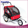 New Design Fashion Bicycle Bike Dog Cat Pet Trailer Carrier