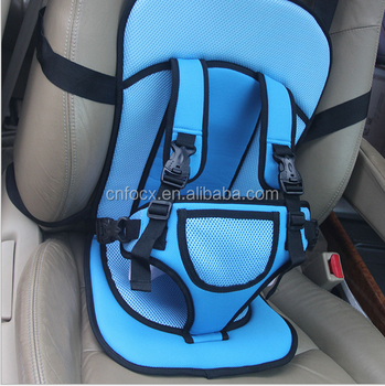 New Safety Child Car Seats Adjustable Portable Baby Seat Protector