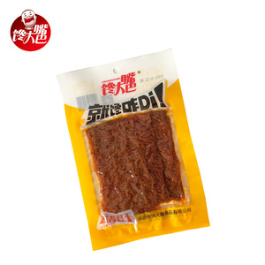 Spicy For Latiao Snack, Spicy For Latiao Snack Suppliers and