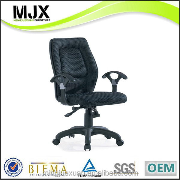 Super quality useful mesh typist chair