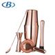 Deluxe Copper Plated Home Cocktail Boston Shaker Tool Set For Gifts