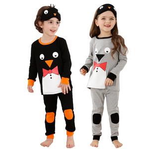 55a9c0edfc74 Printed Childrens Sleepwear