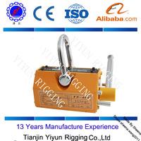 Manual Permanent Magnet Lifter/ 1Ton Permanent Magnetic Lifter/Permanent Lifting Magnet