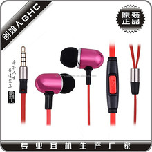 bright color earphone with hands free function for phone calls