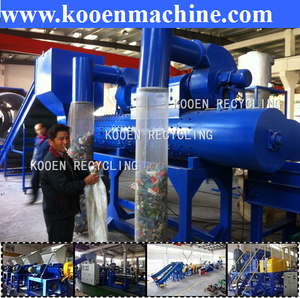 PEPP film plastic recycling washing and pelletizing line
