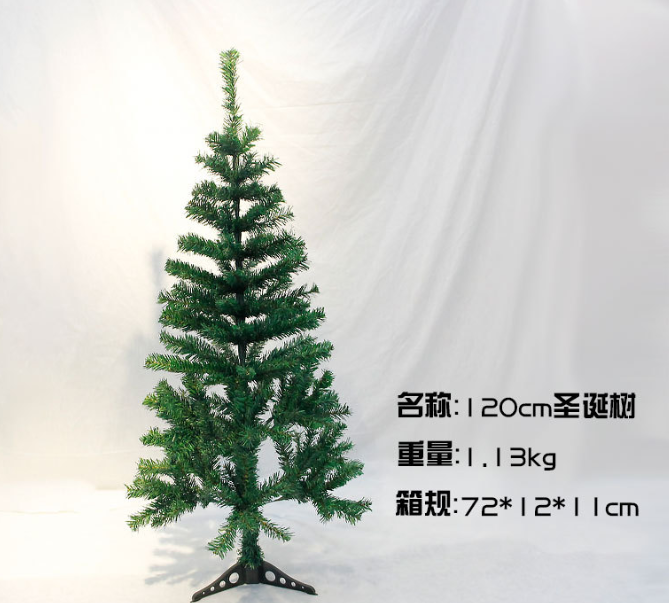 outdoor metal christmas trees outdoor metal christmas trees suppliers and manufacturers at alibabacom - Outdoor Artificial Christmas Trees