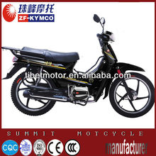 Best-selling classic DAYANG 125cc cub ZF110-A(I)