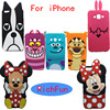 Hot 3D Lovely Cute Cartoon Sulley Cat Tiger Soft Silicon Back Cover Phone Case For iPhone 4 5 6 7 4G 5G 6G 7G 4s 5s 6s Plus