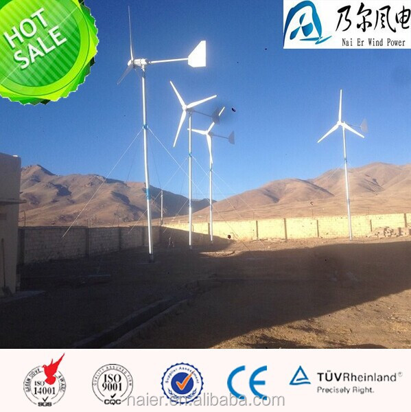 off grid 1500w 48/96v wind alternator/windmill wind turbine for farm made in china