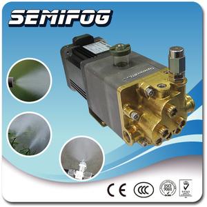 Low nosie high pressure mist pump for misting