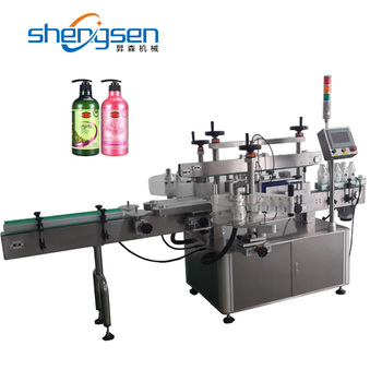 Packaging Machine Stable Double Sides And Round Labeling Machine
