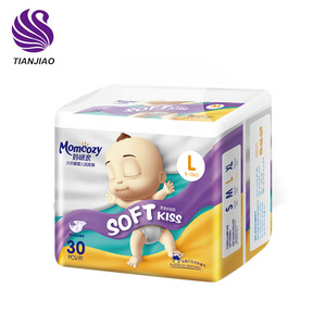 Babies Age Group premium leg cuff baby diapers poland