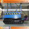 High performance Crawler self propelled scissor lift with CE SGS ISO