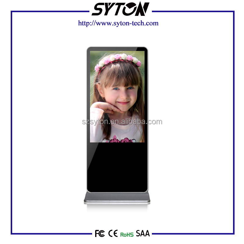 42 inch Wifi Totem Touch Screen Digital Signage Displays,android car dvd player