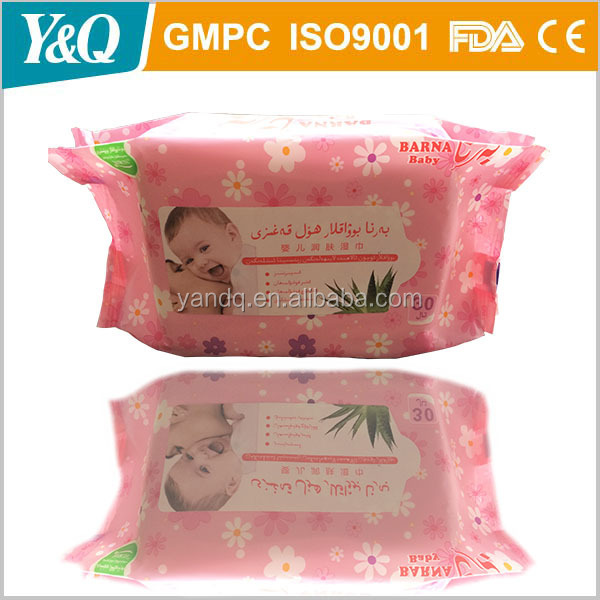 Chamomile extract gently care baby wet wipe