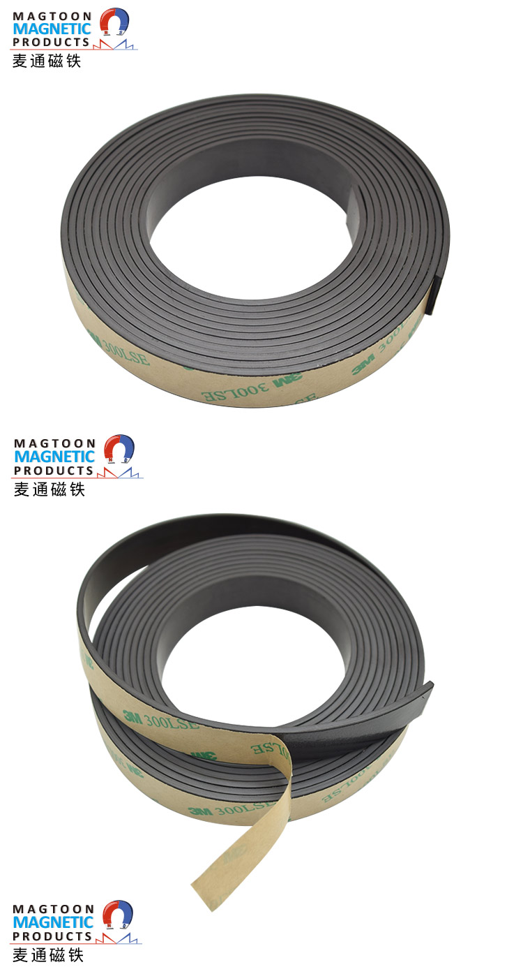 Custom-made 3M adhesive magnetic strip, rubber flexible magnet, on the teaching soft magnetic tape