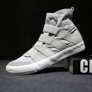 989df802 Mens Hip Hop Dance Shoes Wholesale, Dance Shoes Suppliers - Alibaba