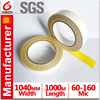 Guangdong Hotmelt Embroidery adhesive tape