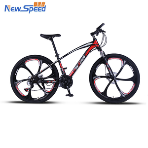 26 inch mountain bike / mountain bike with 21 speed / 21 27 30 speed MTB bike bicycle