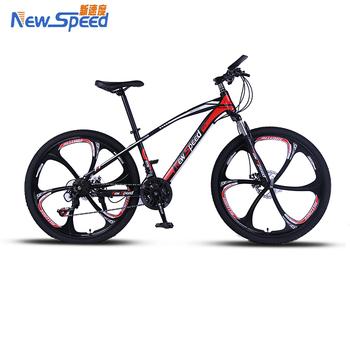 edc42485d 26 polegadas mountain bike   mountain bike com 21 velocidades   21 27 30  velocidade da