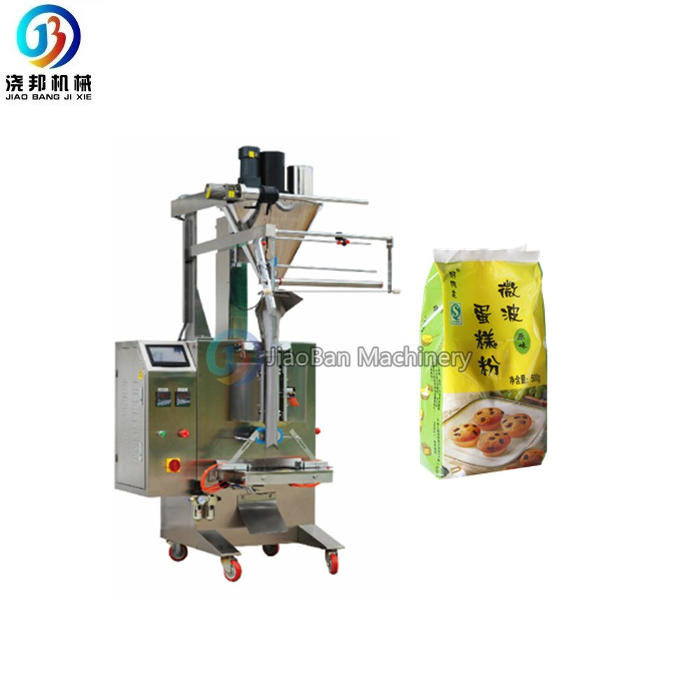 big pouch Automatic powder weighing filling machine for flour powder <strong>packing</strong>