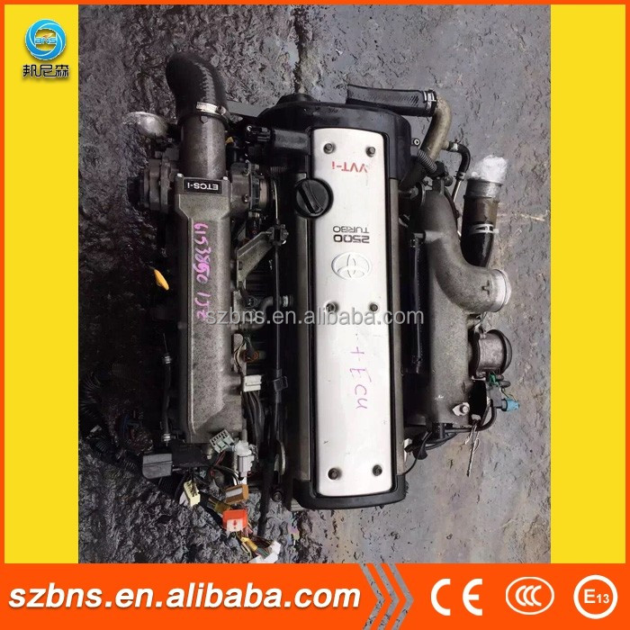 Japan used complete car 1JZ gte vvti gasoline engine with efficient operation performance and professional technology