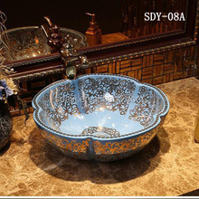 Decorative Wash Basin, Decorative Wash Basin Suppliers And Manufacturers At  Alibaba.com